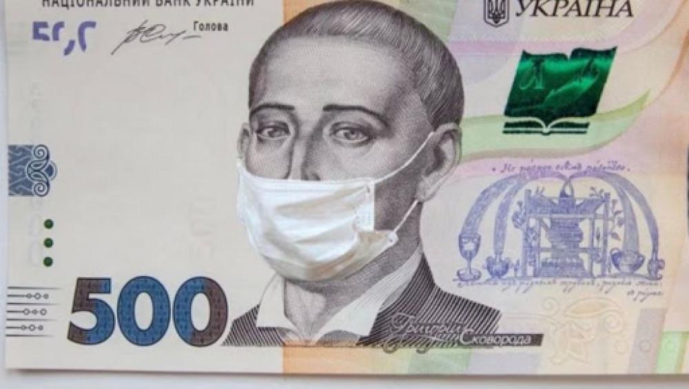 Бліц-Інфо - Гроші на COVID-19: Хто поділив бюджет на подолання ...